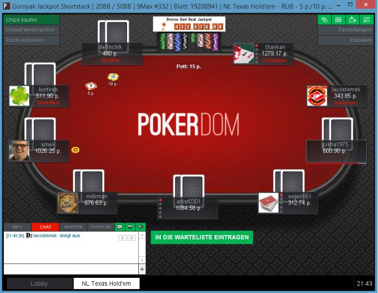 Лучший покерист в мире