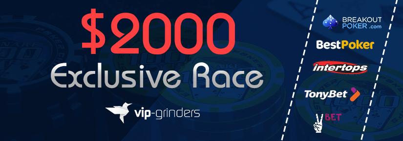 $2,000 Ekskluziven Race